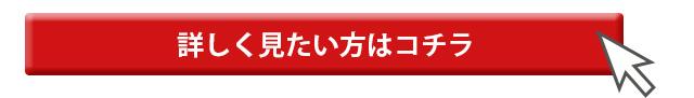 tai_over